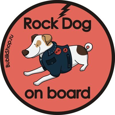 "Наклейка на авто ""Rock Dog on board"""
